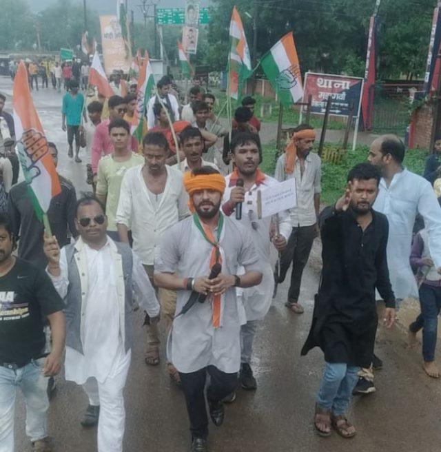 Abuse PM Modi in Congress rally; BJP has lodged FIR